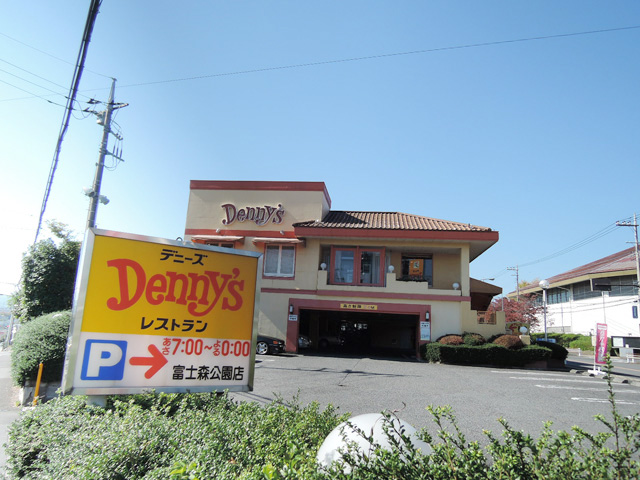 山田駅のエリア情報10
