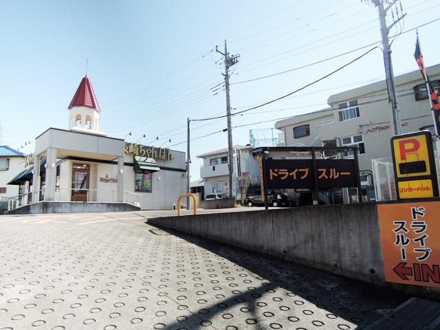 山田駅のエリア情報12