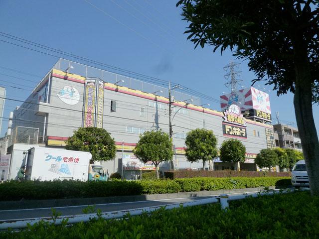 めじろ台駅のエリア情報11