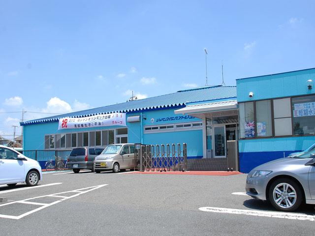 狭間駅のエリア情報10