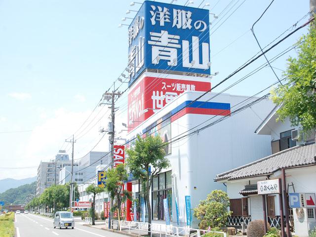 狭間駅のエリア情報7