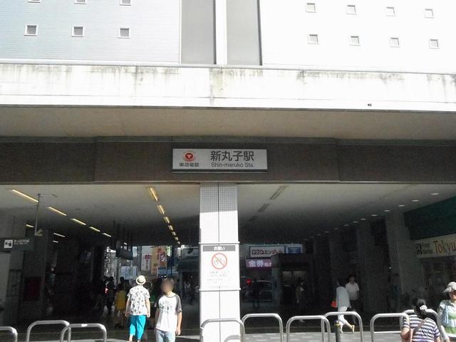 新丸子駅のエリア情報4