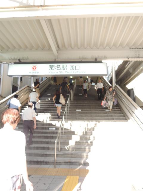 菊名駅のエリア情報8