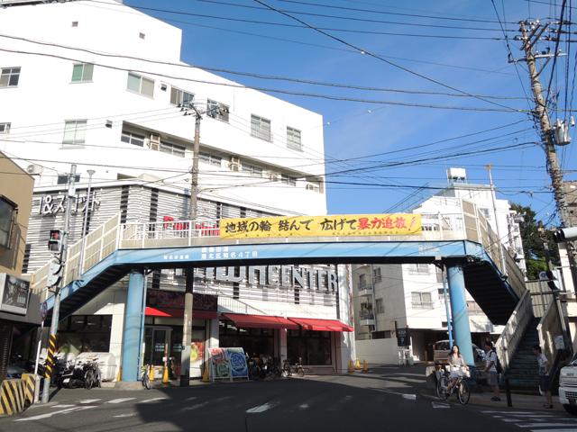 菊名駅のエリア情報9