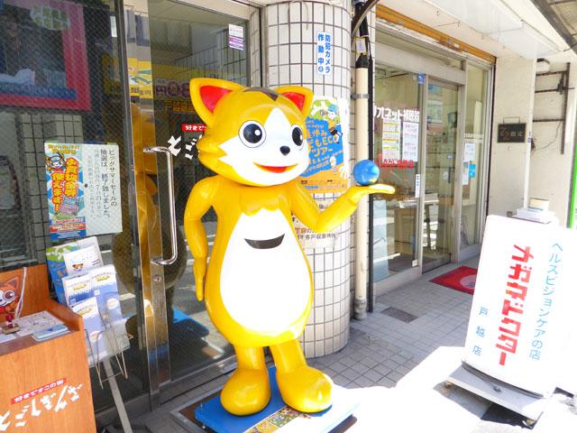 戸越銀座駅のエリア情報10