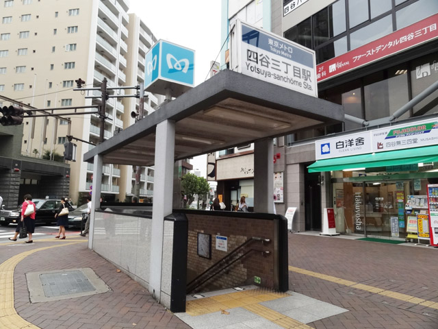 四谷三丁目駅のエリア情報3