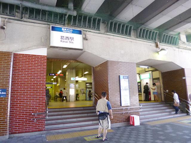 葛西駅のエリア情報2