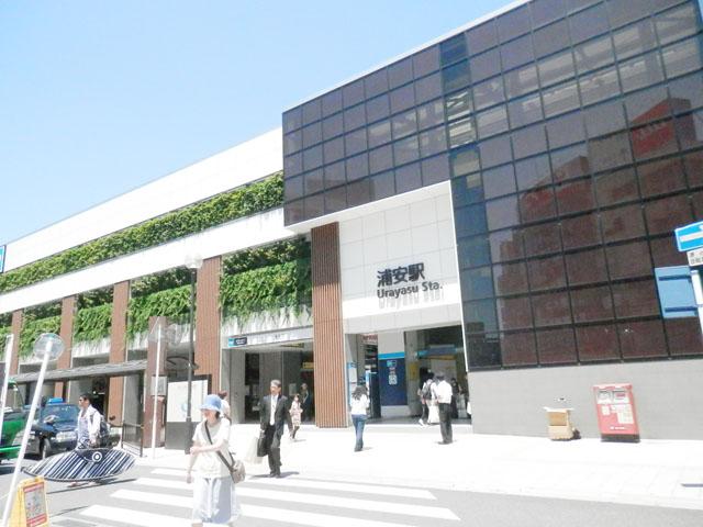浦安駅のエリア情報1