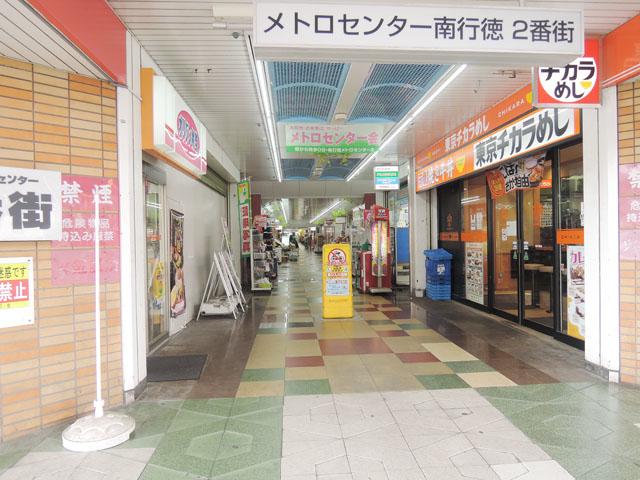 南行徳駅のエリア情報4