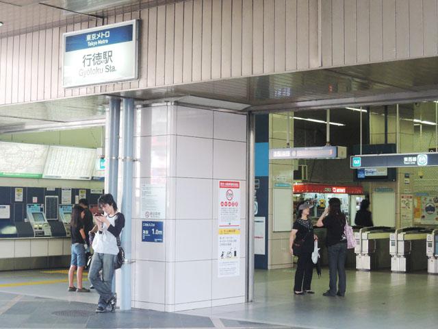 行徳駅のエリア情報1
