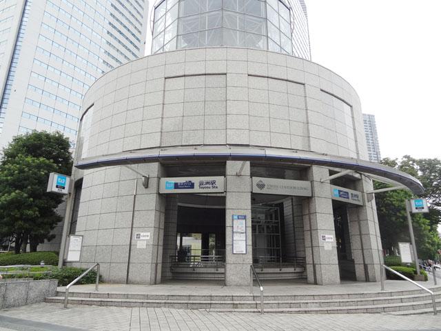豊洲駅のエリア情報2
