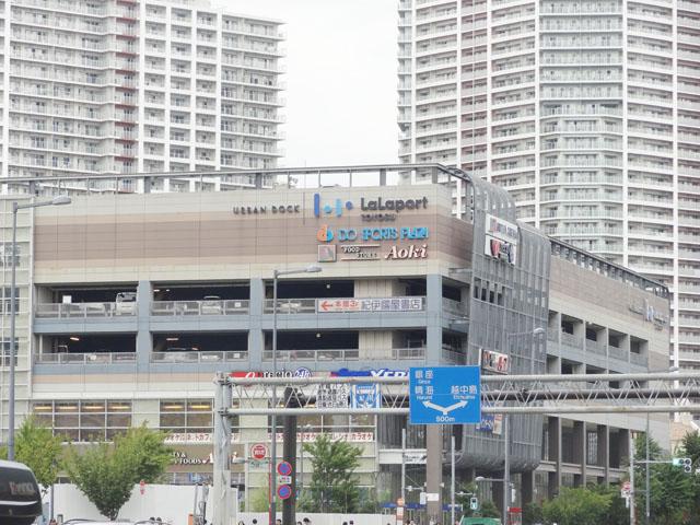 豊洲駅のエリア情報3