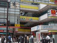 上大岡駅のエリア情報5