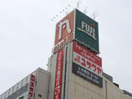 上大岡駅のエリア情報8