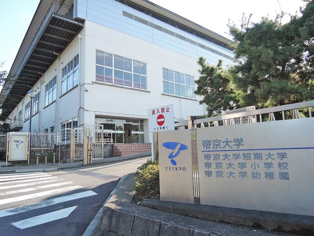大塚・帝京大学駅のエリア情報5
