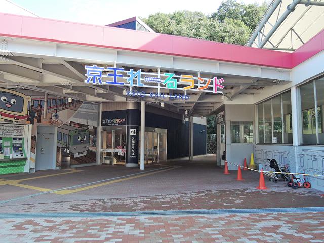 多摩動物公園駅のエリア情報6