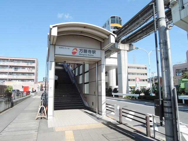 万願寺駅のエリア情報1