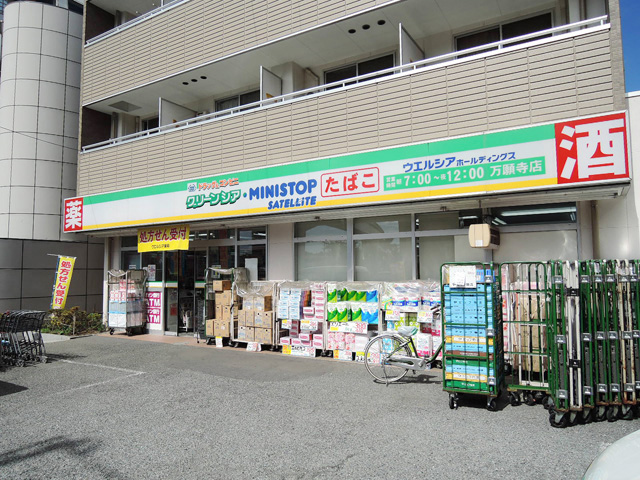 万願寺駅のエリア情報3