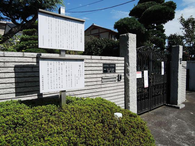 万願寺駅のエリア情報7