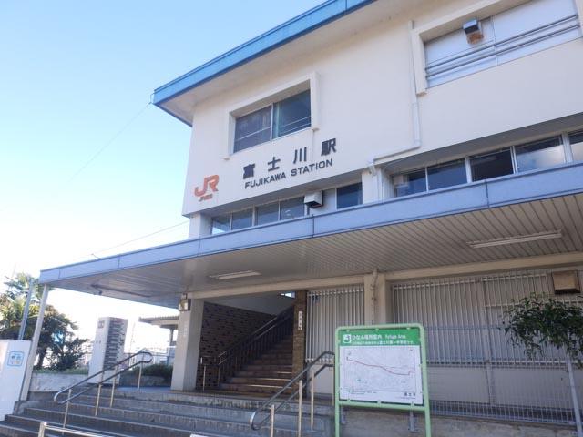 富士川駅のエリア情報1