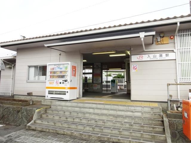 入山瀬駅の進化したスーパー君(...