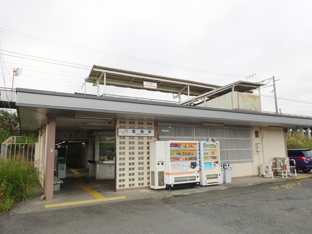 竪堀駅のエリア情報1