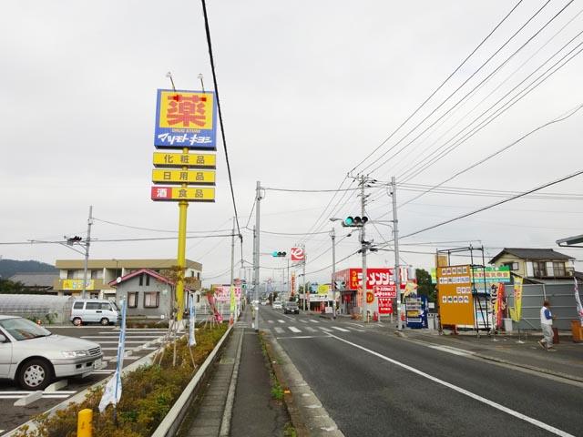 柚木駅のエリア情報3