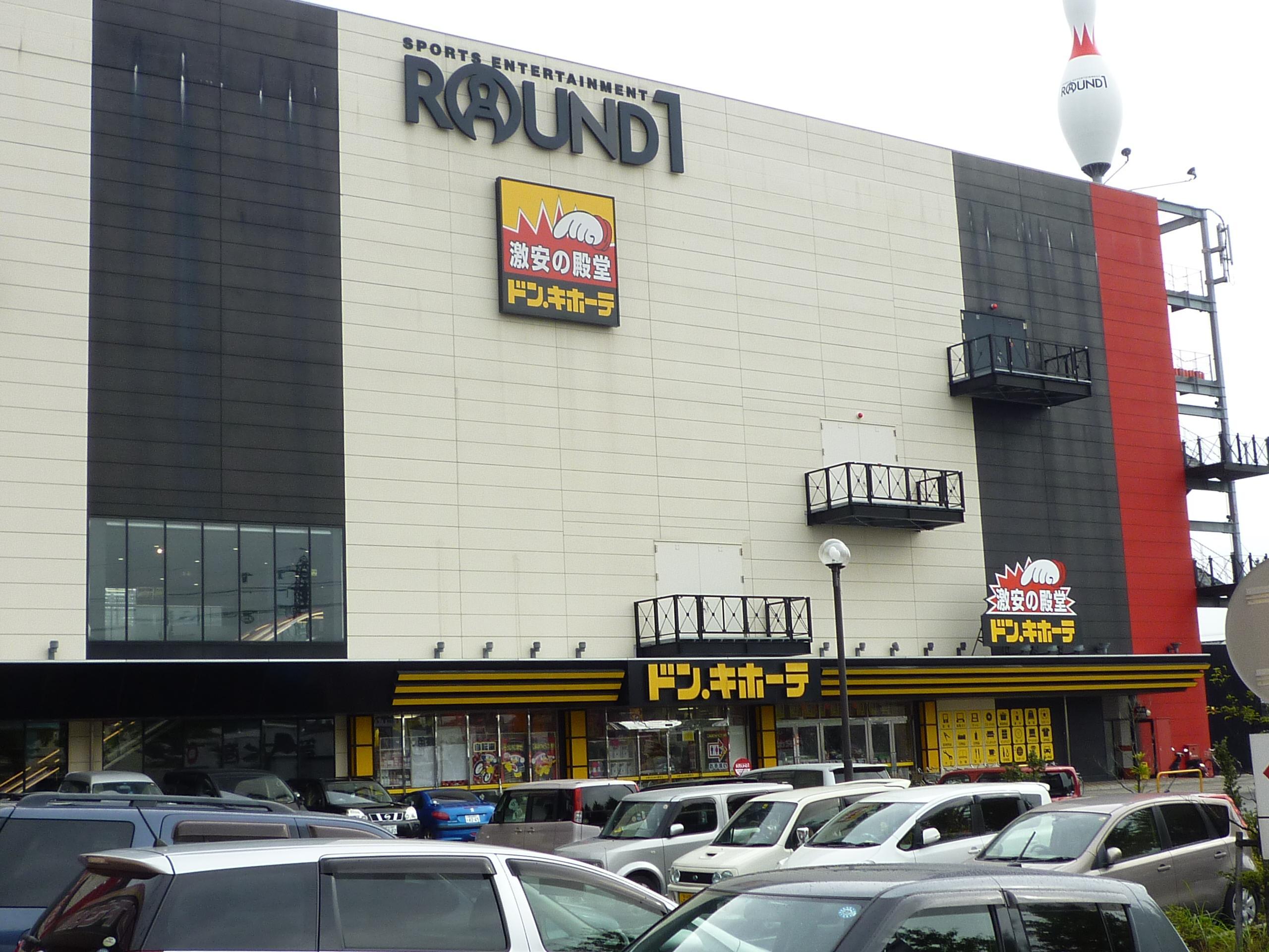 ジヤトコ前駅のエリア情報4