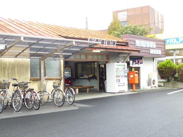 岳南原田駅のエリア情報1