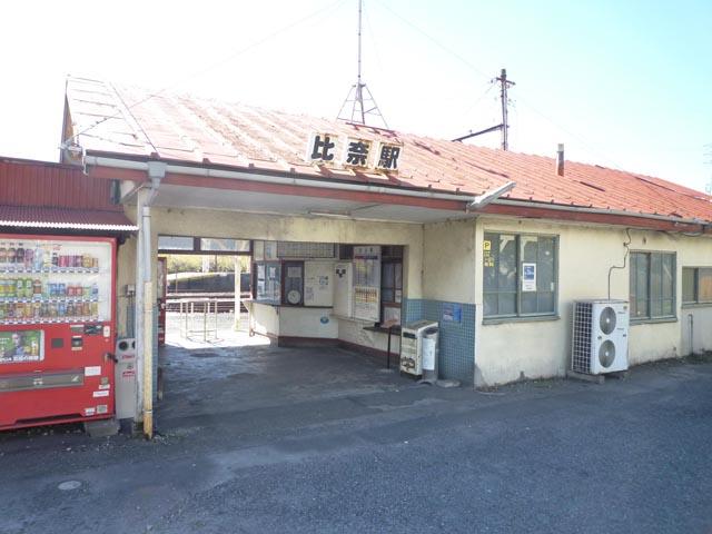 比奈駅のエリア情報1