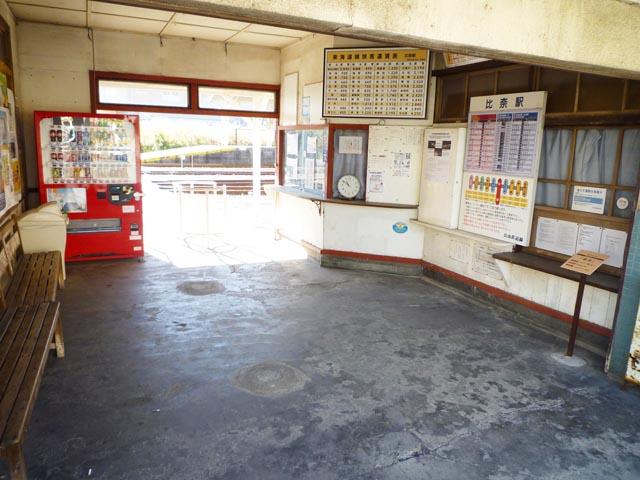 比奈駅のエリア情報2
