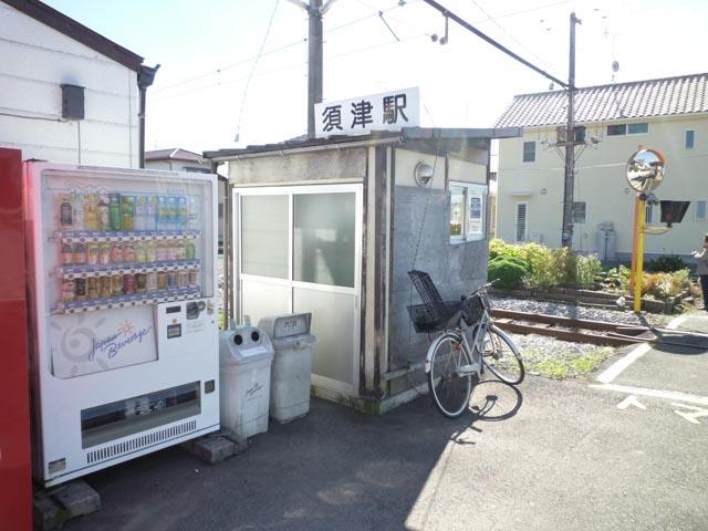 須津駅のエリア情報1