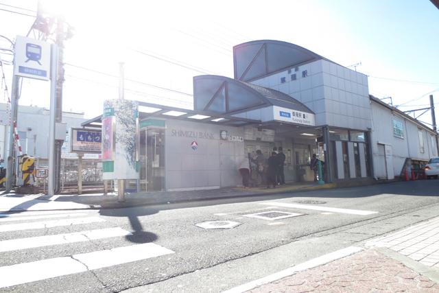 草薙駅のエリア情報1