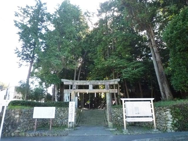 草薙駅のエリア情報3