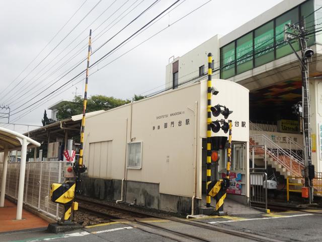 御門台駅のエリア情報1