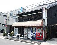 尼ヶ坂駅のエリア情報8