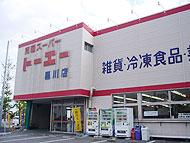 志賀本通駅のエリア情報2