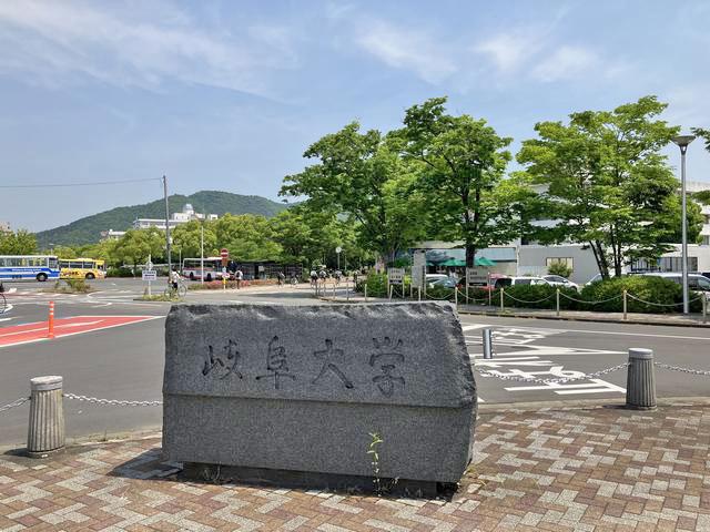 岐阜大学 写真