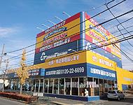 自転車の 八王子駅 自転車 無料 : 京王堀之内駅と南大沢駅のほぼ ...