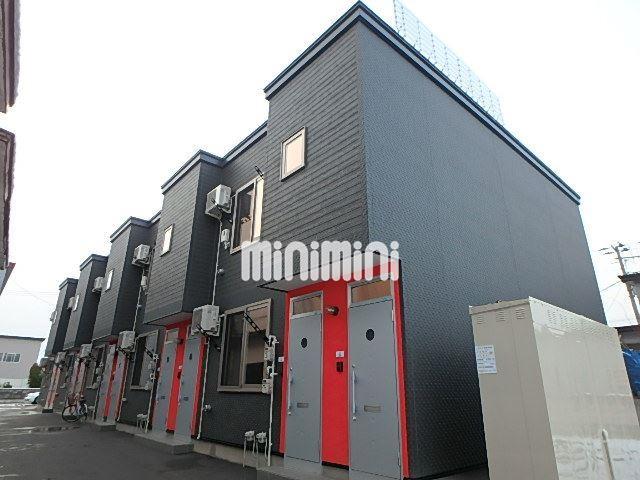 Apartment next