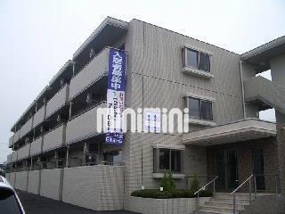 仙石線 中野栄駅(徒歩15分)