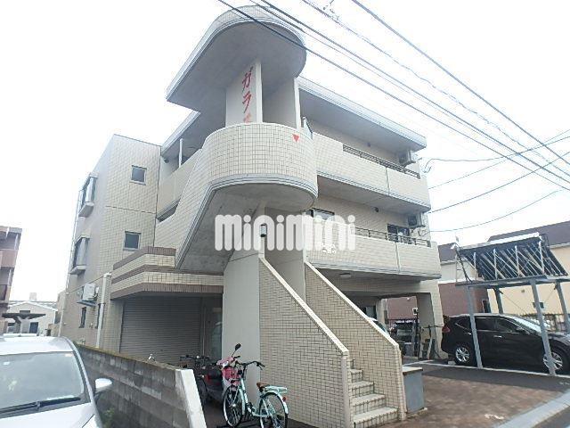 仙台市地下鉄東西線 卸町駅(徒歩20分)
