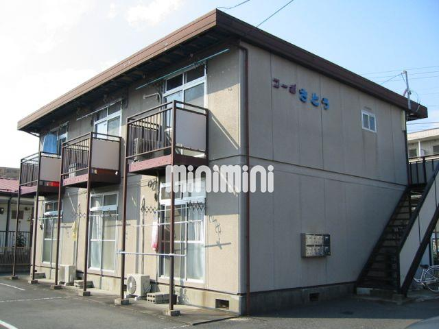仙石線 陸前原ノ町駅(徒歩10分)