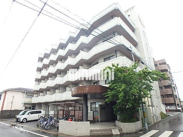仙石線 陸前原ノ町駅(徒歩15分)