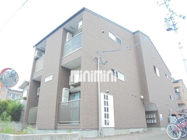 仙台市地下鉄南北線 河原町駅(徒歩5分)