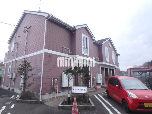 仙台市地下鉄南北線 仙台駅(バス62分 ・あけの平3丁目停、 徒歩8分)