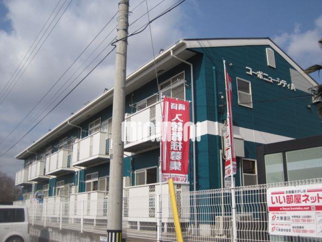 仙石線 西塩釜駅(徒歩57分)