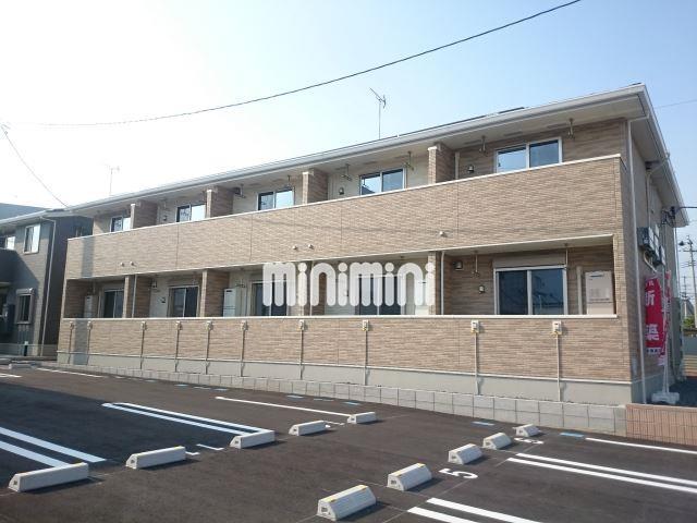 仙台市地下鉄南北線 仙台駅(バス37分 ・吉岡東停、 徒歩14分)