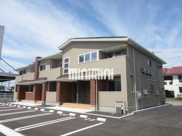 仙台市地下鉄南北線 仙台駅(バス41分 ・大和町バスターミナル停、 徒歩25分)