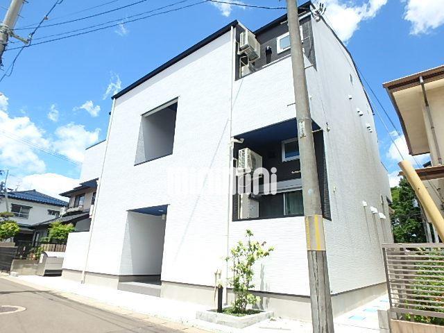 仙台市地下鉄東西線 卸町駅(徒歩19分)